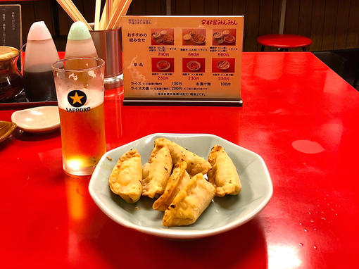 Utsunomiya - More Than Just Gyoza