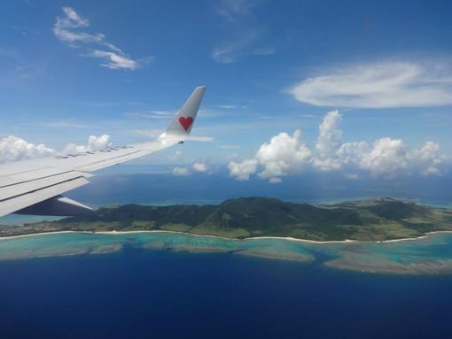 My Tropical Paradise - Ishigaki Island