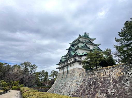 A Weekend Trip to Nagoya