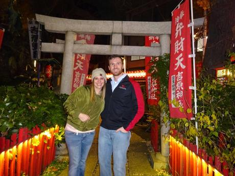 Exploring Tokyo's Red-Light District in Yoshiwara