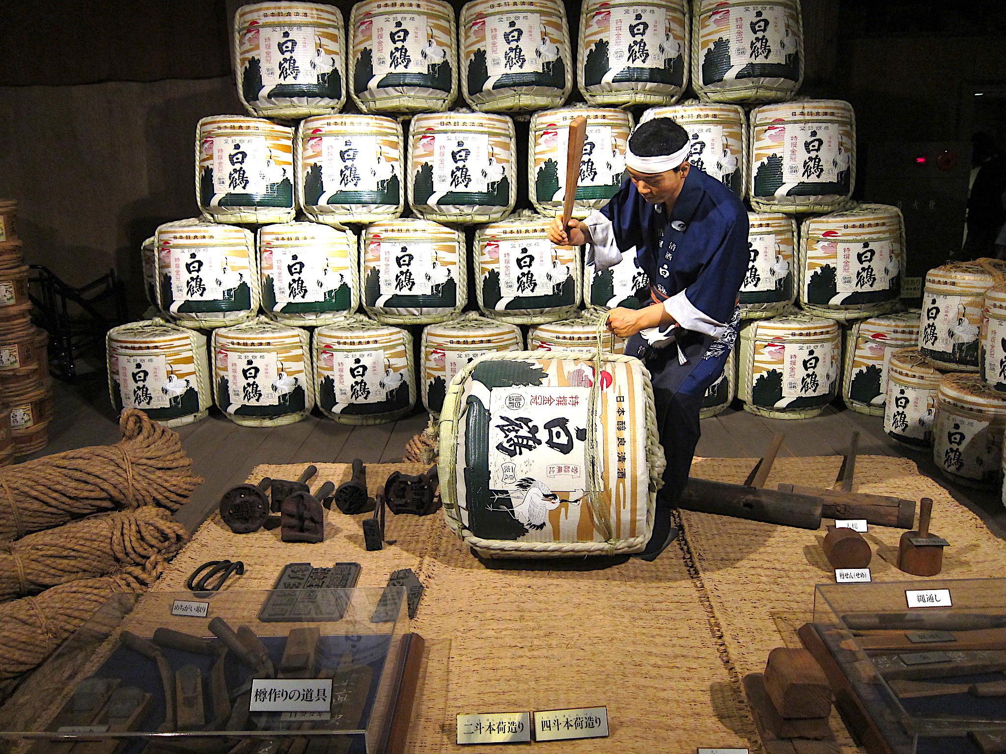 Hakutsuru Sake Brewery.jpg