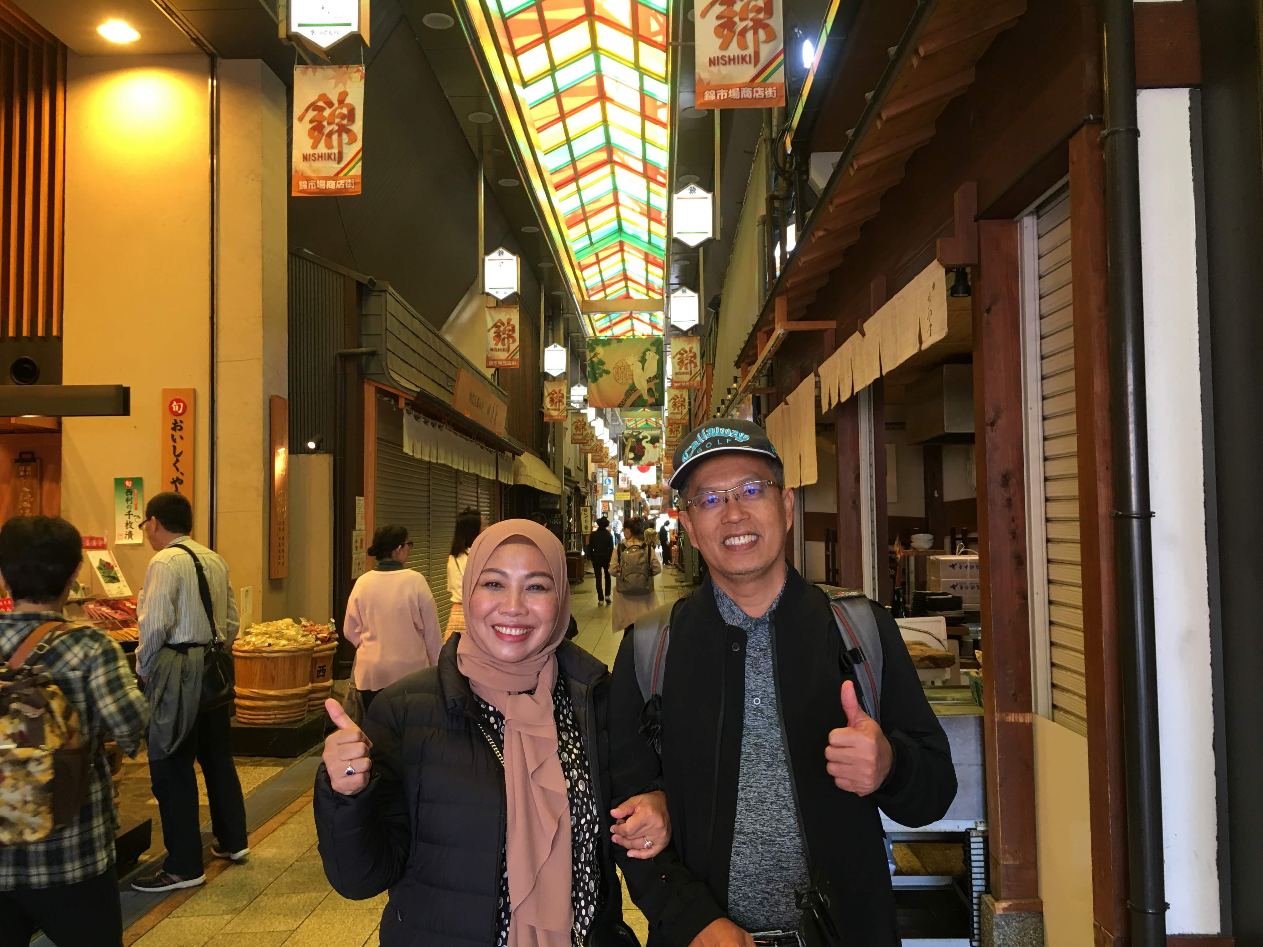 Nishiki Market.jpg