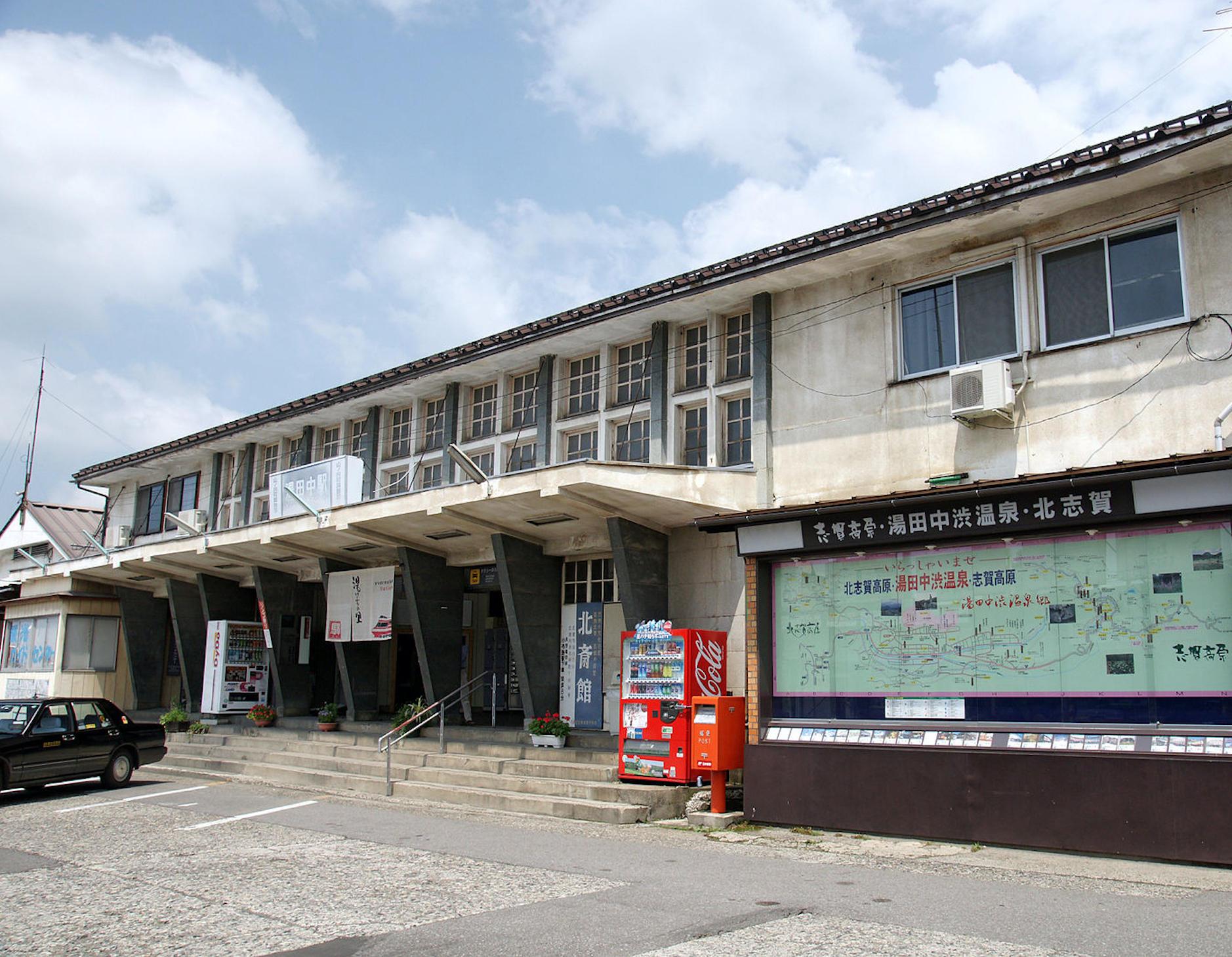 Yudanaka station.jpg